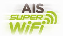 AIS super wifi