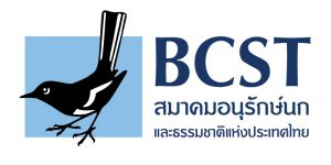 Bird Conservation Society of Thailand (BCST)